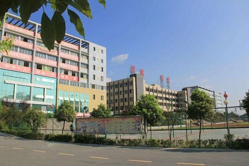 安岳县远大科技职业技术学校地址在哪里