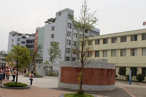 四川省武胜职业中专学校2021年招生电话