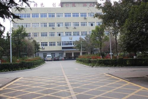 四川省武胜职业中专学校2021年报名条件有哪些
